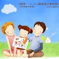 http://baike.so.com/doc/5544459-5759566.html