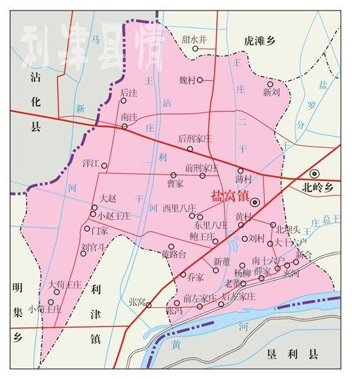 盐窝镇包括原北岭乡,虎滩乡,东北接陈庄镇,北靠河口区,西接沾化县和明