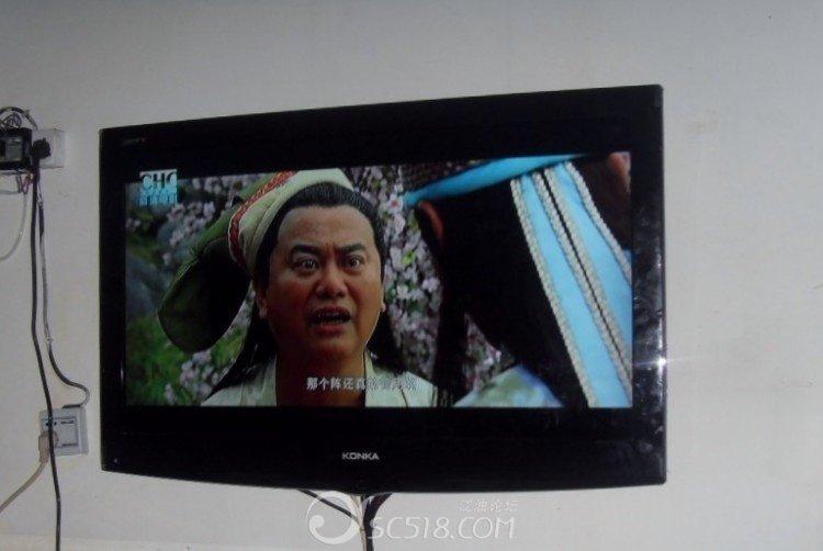 创维 电视 电视机 显示器 750_502