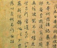 国�y���an_中华相国录(转帖连载106)东晋丞相谢安 - hubao.an的