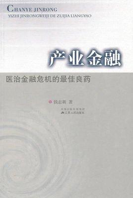产业结构调整指导目录(2011年本)第一类 鼓励类