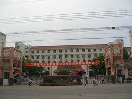 东海县和平路小学读书深圳小学图片