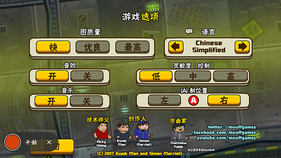 说明: Screenshot_2017-03-19-22-56-22-210_com.mooffgames