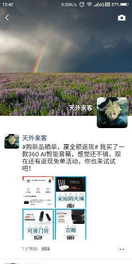 Screenshot_2019-04-04-13-40-37_compress.png