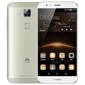 华为【G7 PLUS】移动 4G/3G/2G 银色 16 G 国行 7成新