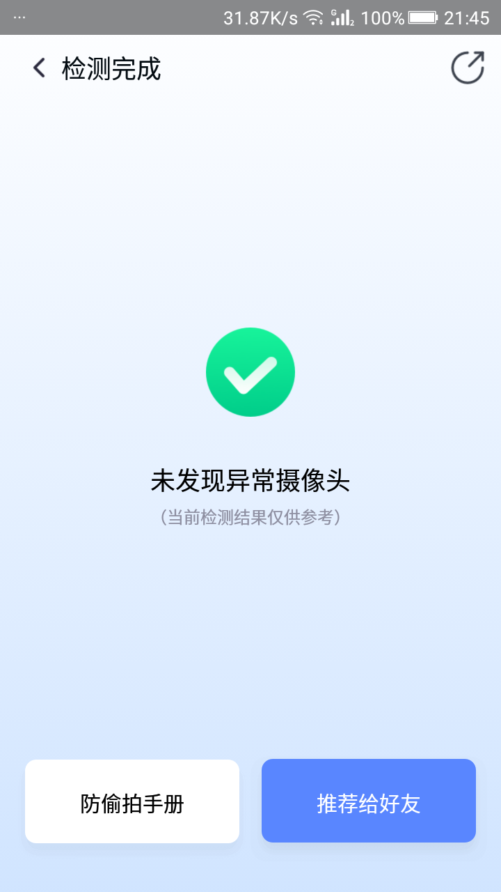 Screenshot_2020-01-20-21-45-49.png