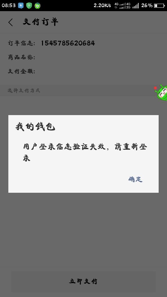 Screenshot_2018-12-26-08-53-46.jpg