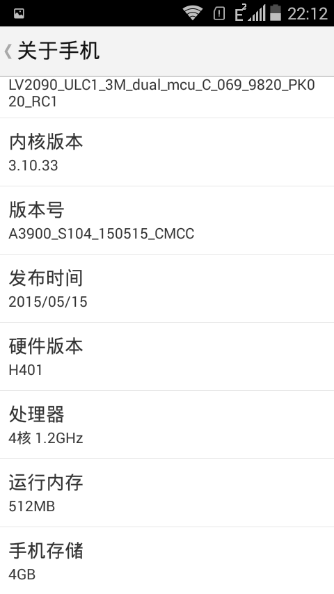 Screenshot_2015-09-23-22-12-14.png