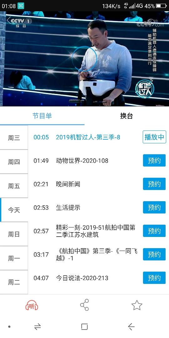 Screenshot_2020-08-01-01-08-18.jpg