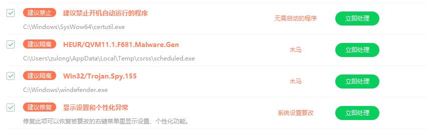 QQ拼音截图未命名1.png