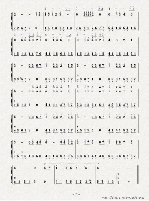 """求""""童年""""钢琴曲五线谱"""