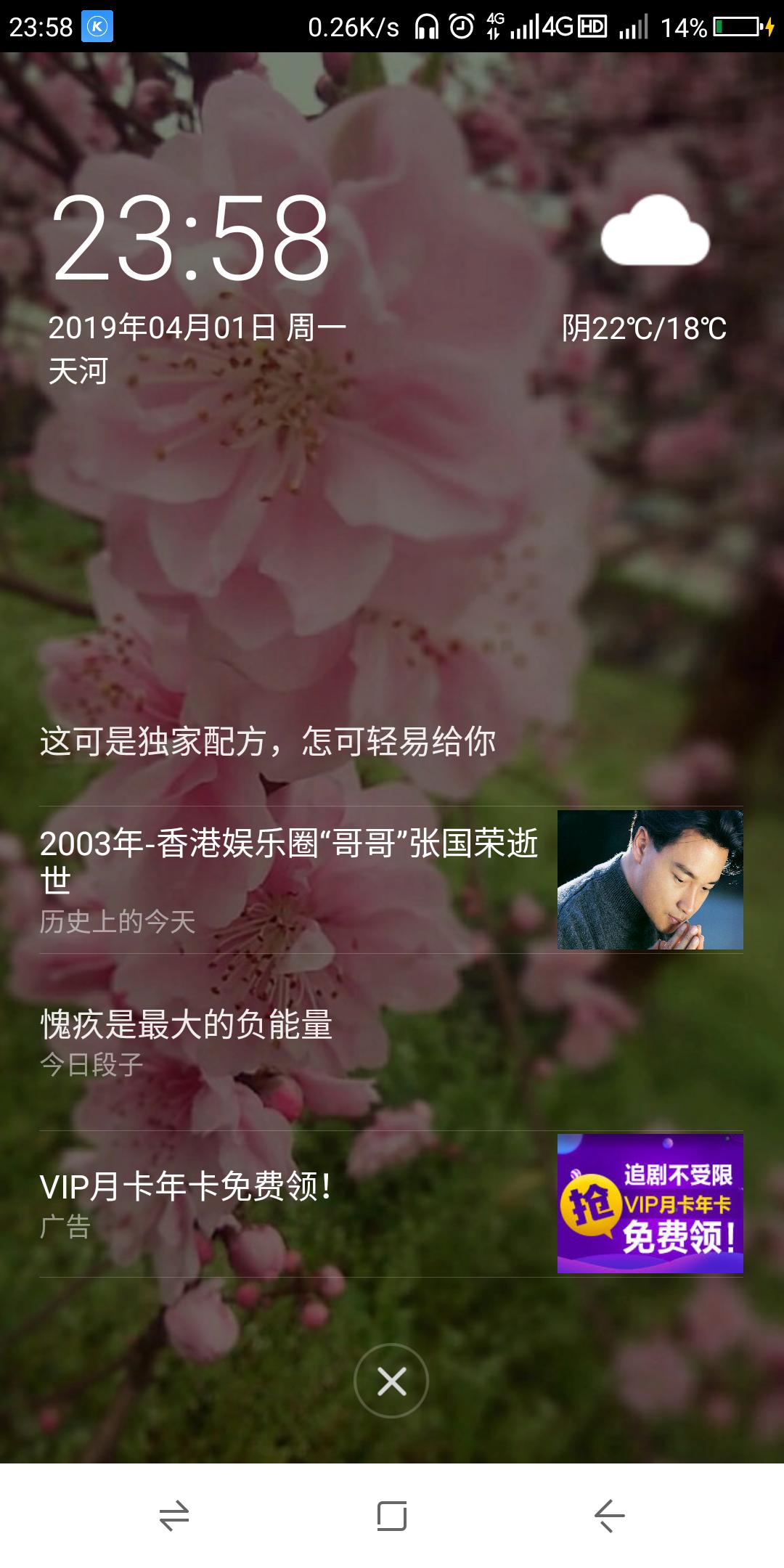Screenshot_2019-04-01-23-58-30.png