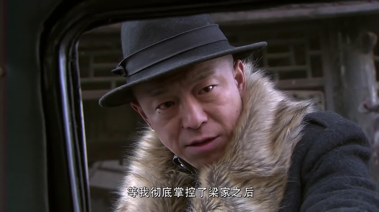 高木寅次郎29-张鲁一
