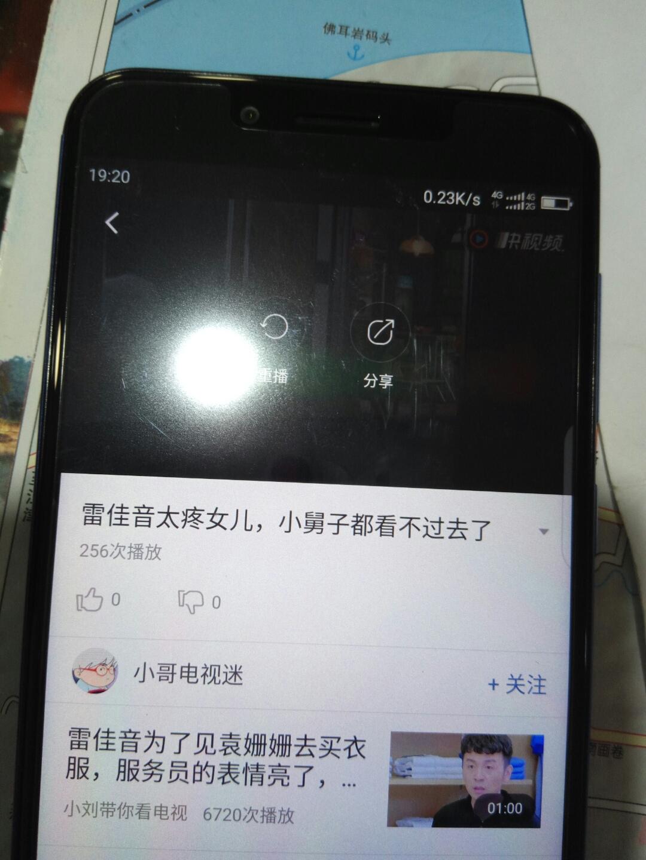 IMG_20171112_192040.jpg