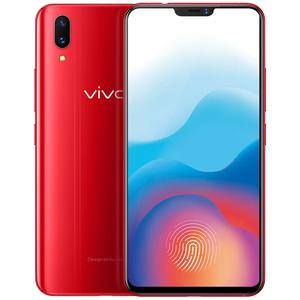 vivo【vivo X21 屏幕指纹版】移动 4G/3G/2G 红色 国行 128G 9成新