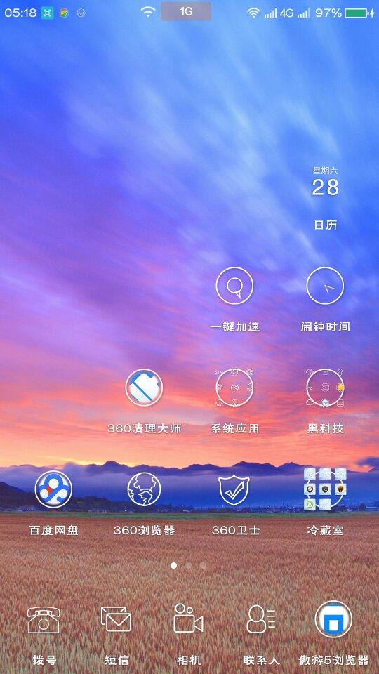 Screenshot_2018-07-28-05-18-08_compress.png