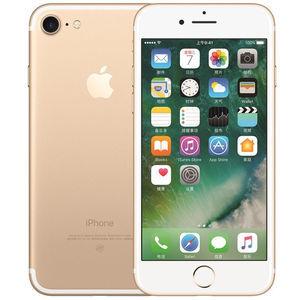 苹果【iPhone 7特惠】金色 全网通 国行 256G 99成新 新机品质,极速发货,官方正品!