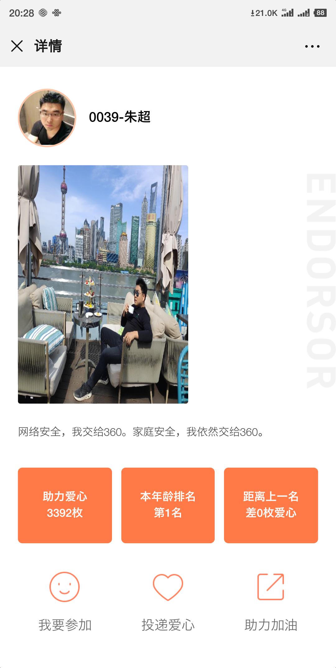 Screenshot_2019-11-06-20-28-14-025_微信.png