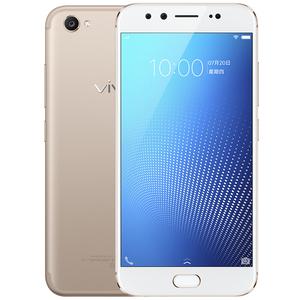 vivo【X9S】移动 4G/3G/2G 金色 64 G 国行 9成新