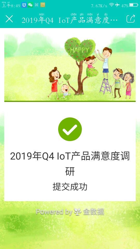 Screenshot_2019-10-25-08-49-30_compress.png