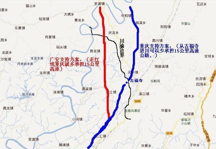 渝广巴高速公路