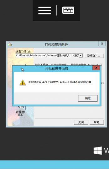 Screenshot_2018-07-04-14-01-39_compress.png