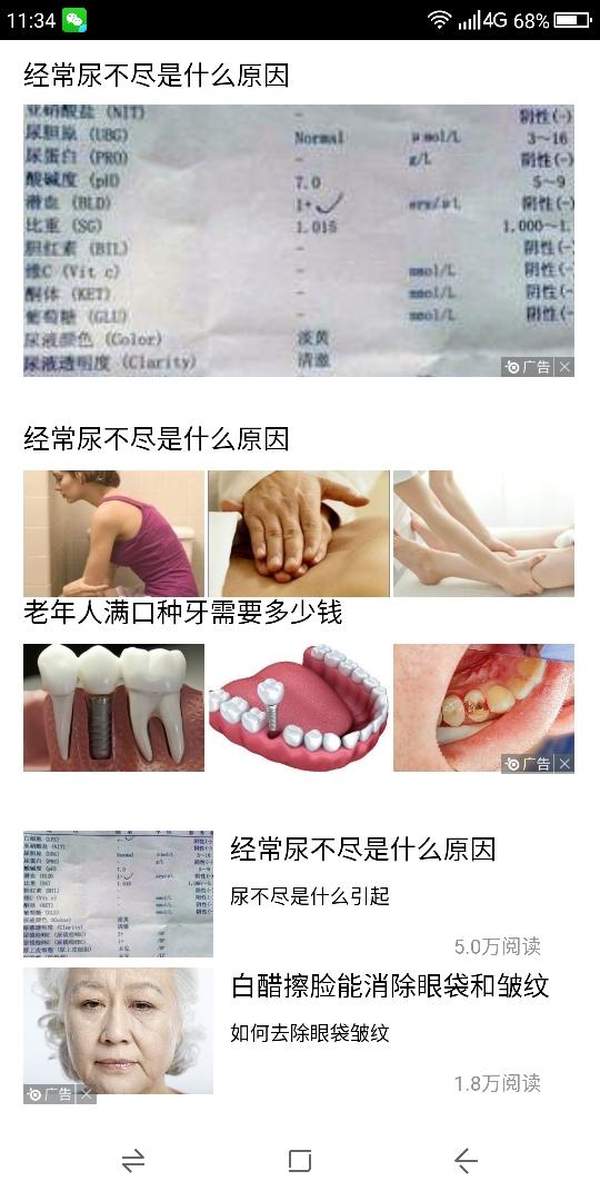 Screenshot_2020-04-30-11-34-12.jpg
