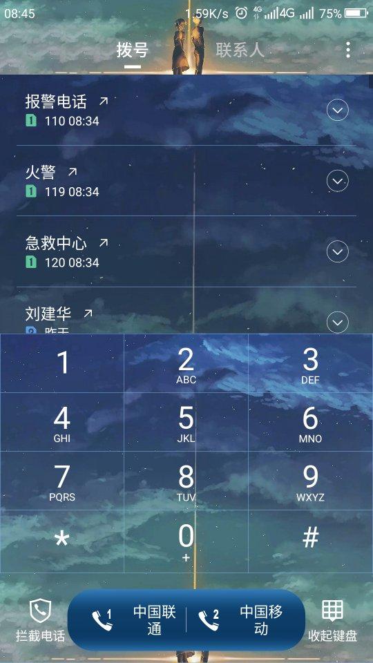 Screenshot_2018-06-27-08-45-57_compress.png