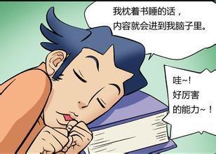 日本色系漫画无翼鸟