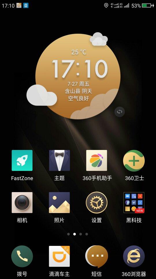 Screenshot_2018-07-27-17-10-35_compress.png
