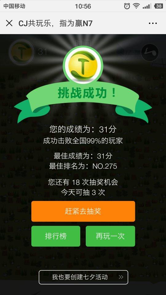 Screenshot_2018-08-03-10-56-28-692_微信_compress.png