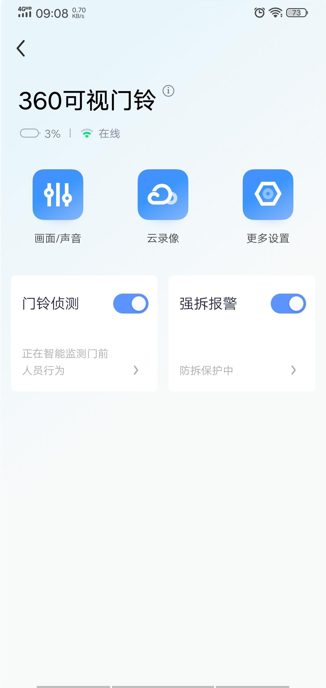 Screenshot_20200224_090832.jpg