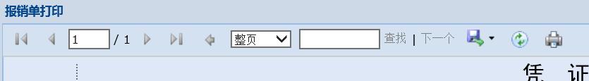 360 安全浏览器点击网页上的打印按钮没反应