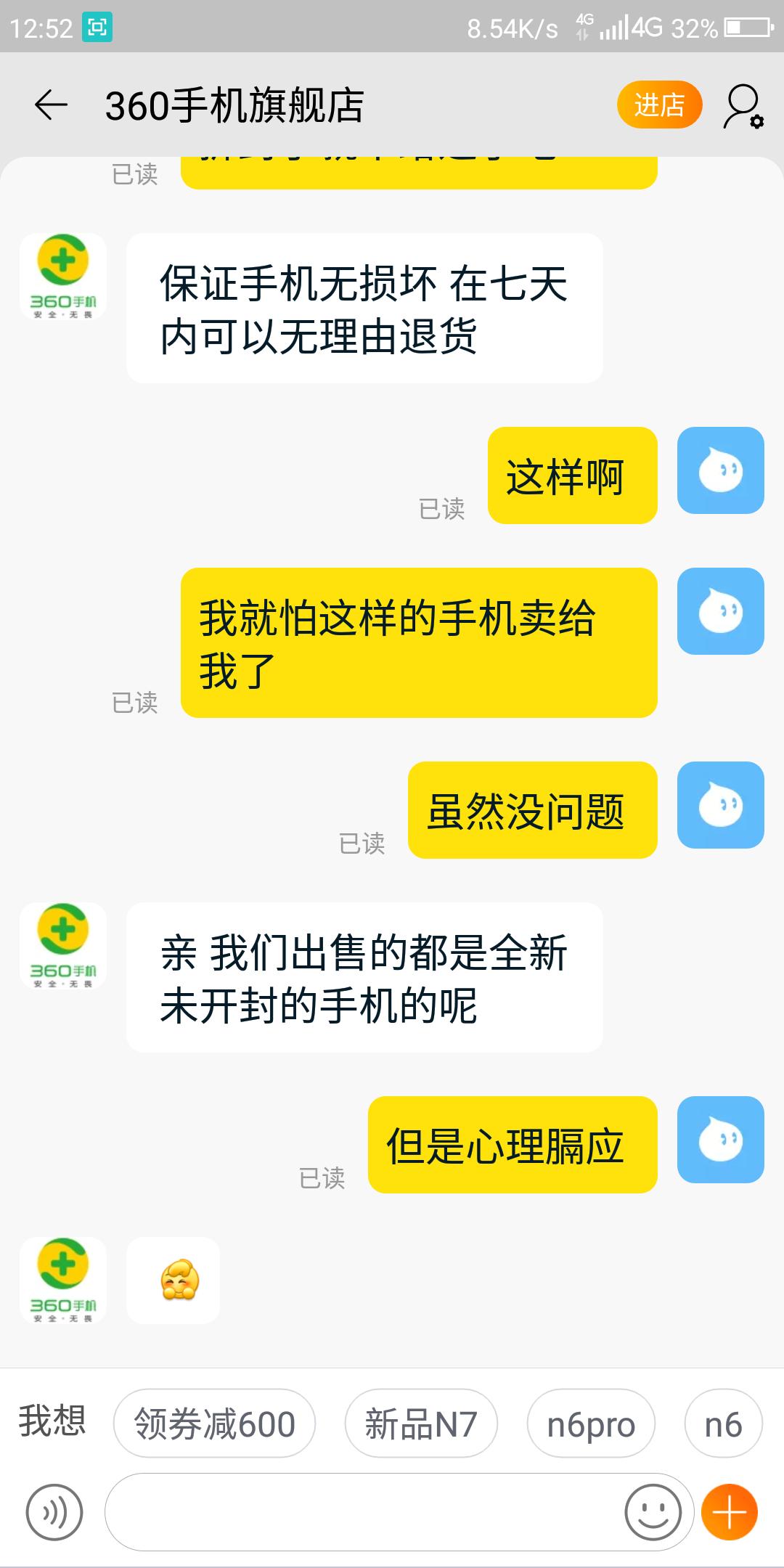 Screenshot_2018-07-12-12-52-42.png