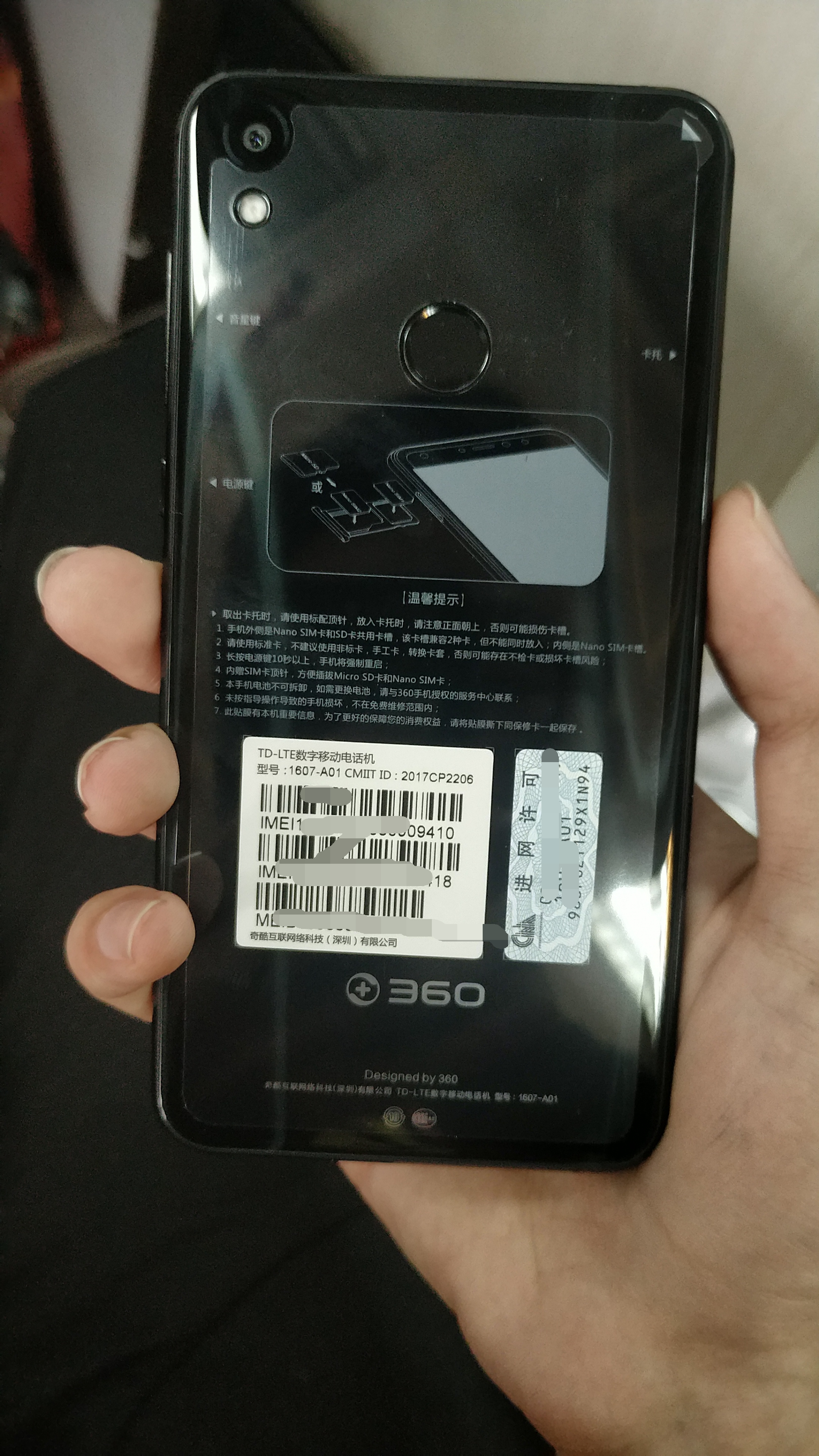 IMG_20170615_121430_看图王.jpg