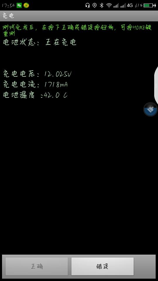 Screenshot_2017-07-21-17-54-07.jpg