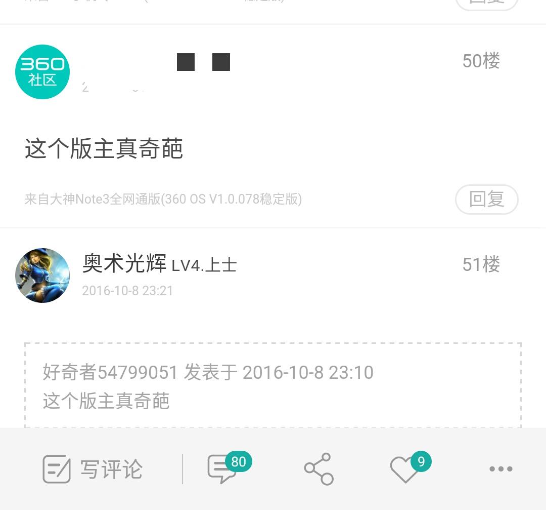 IMG_20161013_160420.jpg