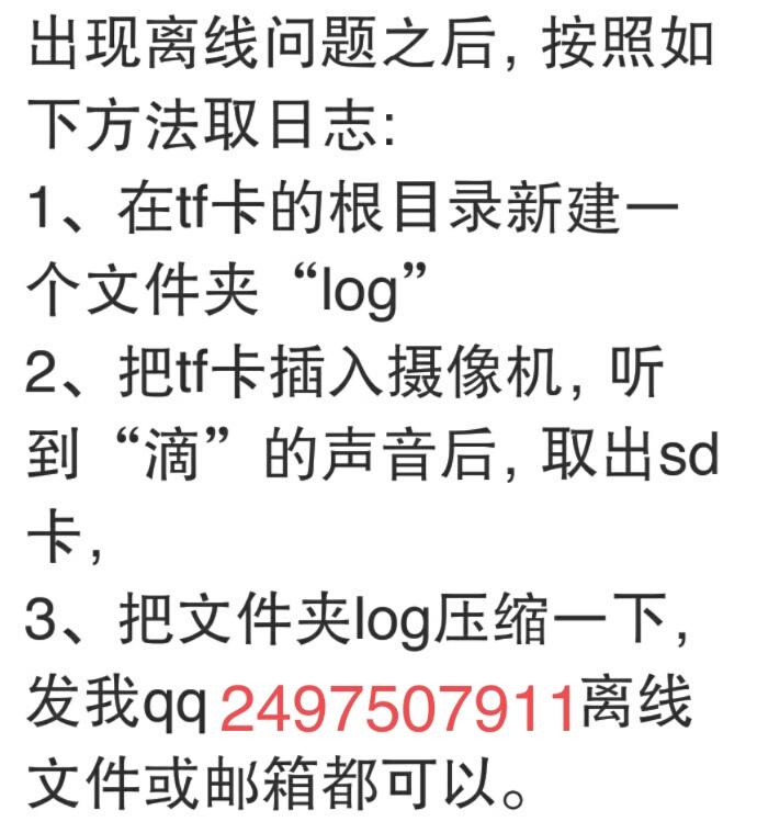 IMG_20170614_130132.jpg