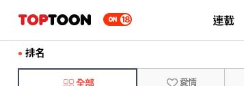 色情诈骗网站告发