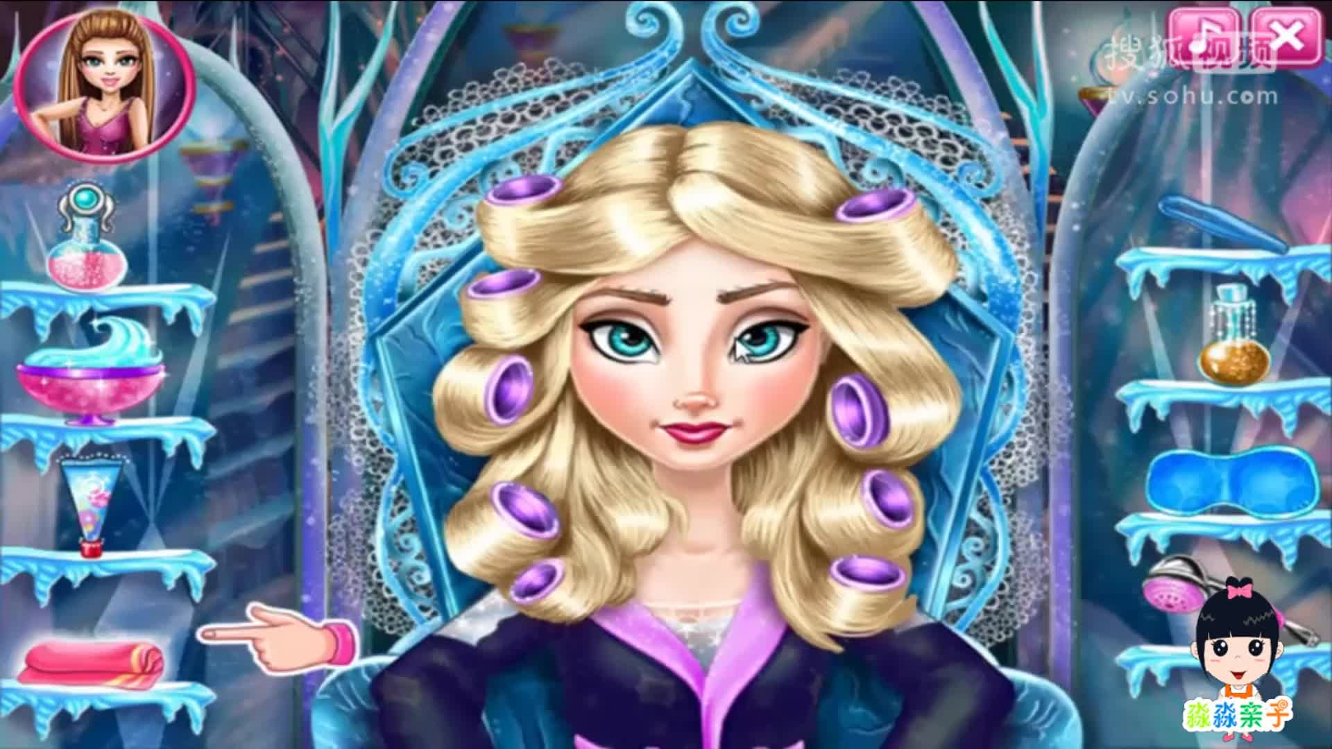 迪斯尼公主艾尔莎女王长发公主灰姑娘安娜白雪公主 美发化妆时尚.