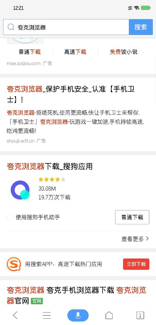 Screenshot_2018-10-07-12-21-47-268_com.tencent.mtt.jpg