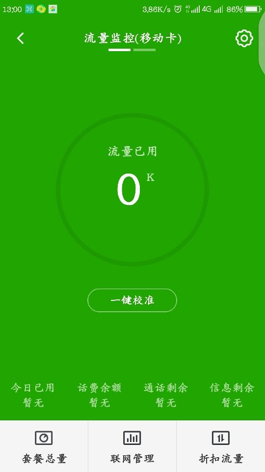 Screenshot_2017-08-13-13-00-06.jpg
