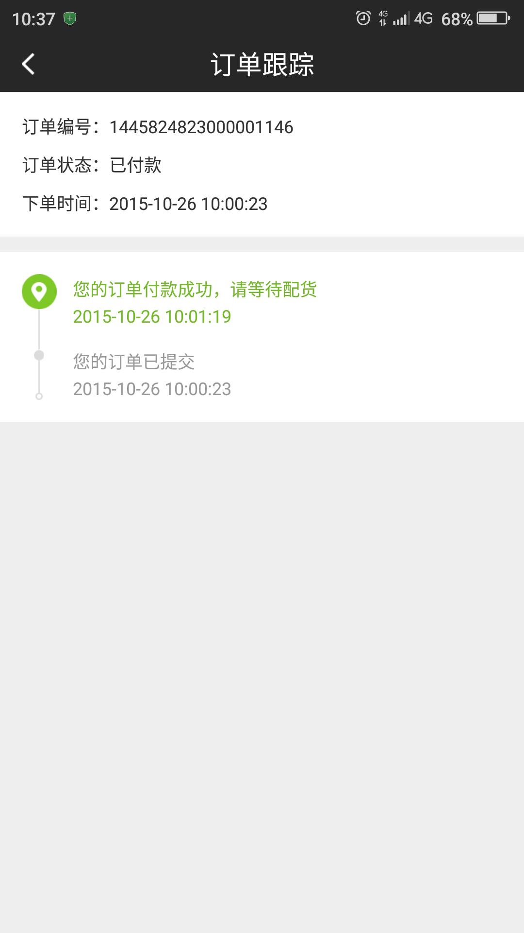 Screenshot_2015-10-26-10-37-15.png
