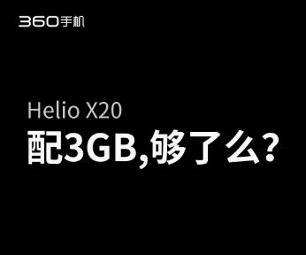 360手机社区