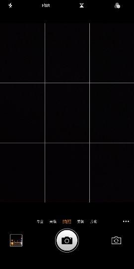 Screenshot_2018-12-08-07-40-51_compress.png