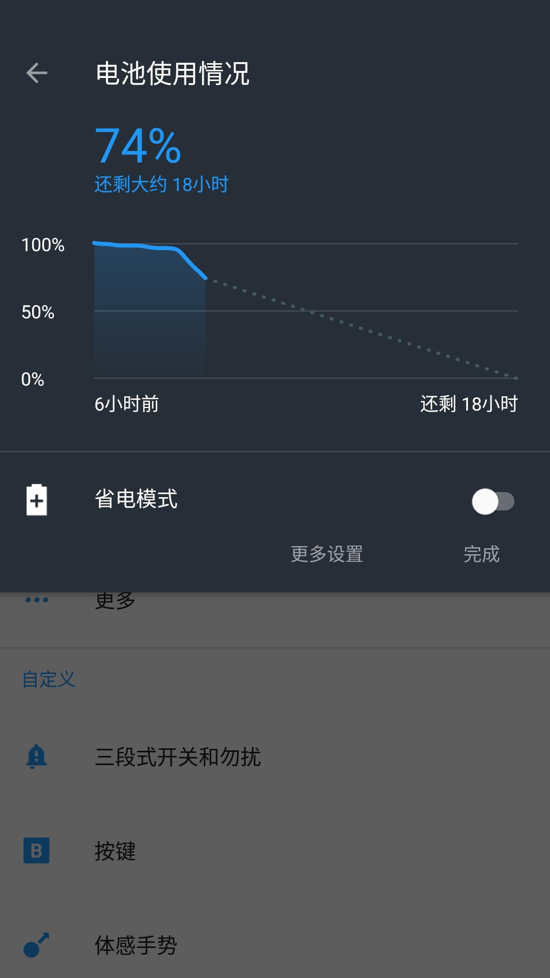 Screenshot_20170316-231155.png