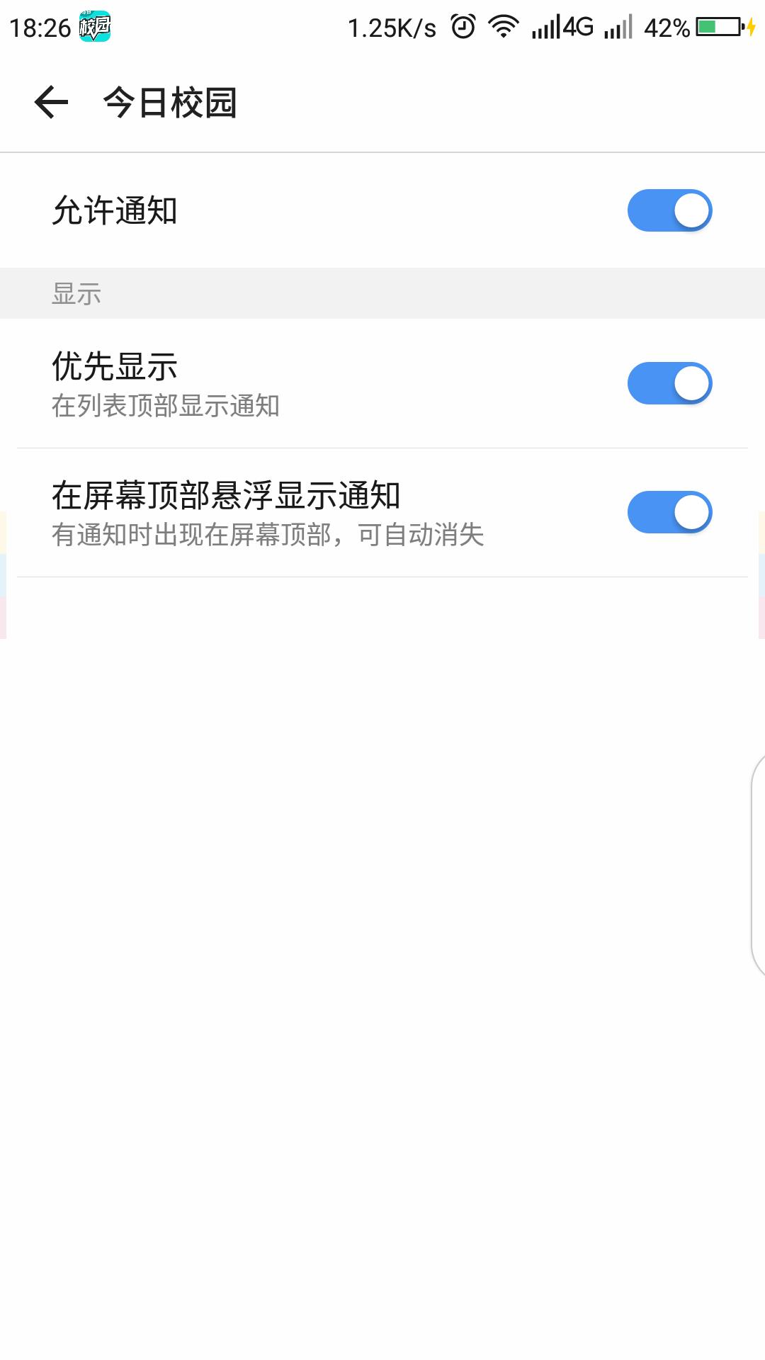 Screenshot_2018-06-14-18-26-40.png
