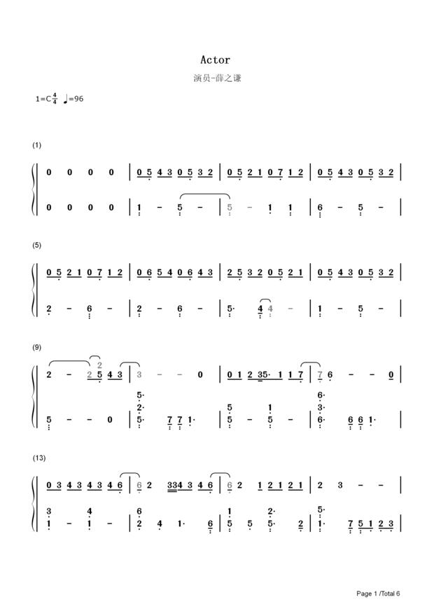 薛之谦演员钢琴谱a调怎么