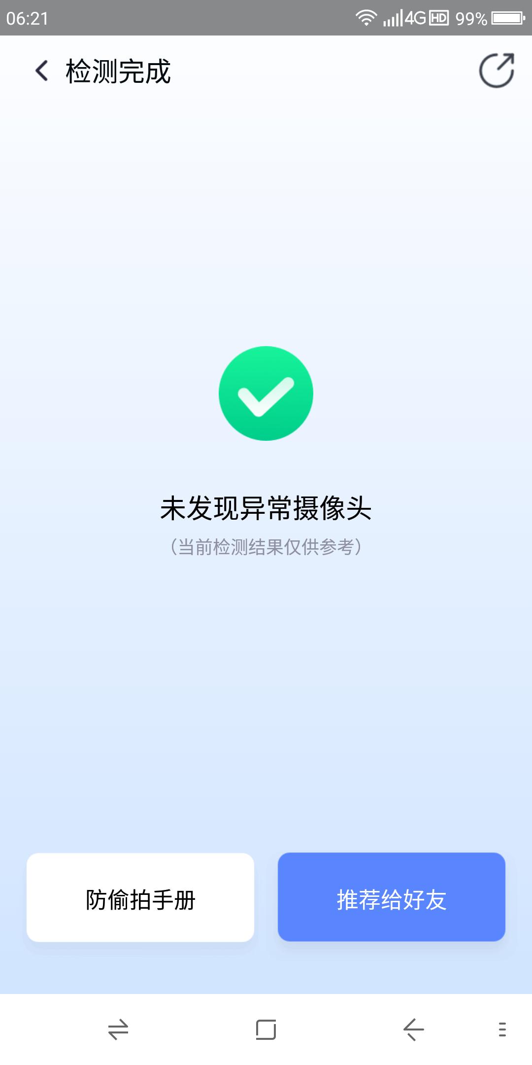 Screenshot_2020-01-22-06-21-25.png