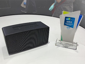 360AI音箱MAX斩获CES Asia创新荣誉奖